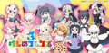 スマホ向けゲームアプリ「けものフレンズ3」本日配信開始! リリース記念キャンペーンも実施中!
