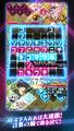 アニプレックス×とカヤックのタッグが贈る新作アプリ「クロス×ロゴス」が配信開始! ボキャブラリーを武器に敵と戦え!