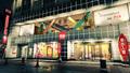 歓楽街を遊び尽くす! シリーズ最新作「龍が如く7 光と闇の行方」のプレイスポットに関する情報が公開!