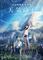 総括・『天気の子』──東京論/気象ファンタジー/災後映画の視点から【平成後の世界のためのリ・アニメイ...