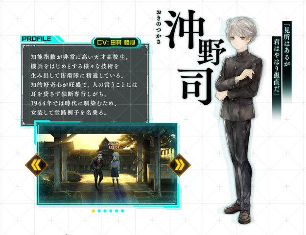 PS4向けドラマチックアドベンチャー「十三機兵防衛圏」、物語のカギを握る重要人物やバトル情報を公開