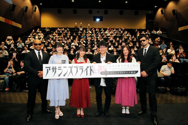 TVアニメ「アサシンズプライド」第1話先行上映会レポート到着! ラジオ番組の配信&U-NEXTでの独占配信も決定!