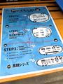 台湾タピオカ専門店「Hi茶~HiCha~ 秋葉原店」が9月20日より営業中! 「麺屋 きわみ」跡地