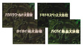 生誕30周年! 熱血ロボットアニメの金字塔「NG騎士ラムネ&40」がブルーレイで登場! 豪華特典付きの限定版も!!!