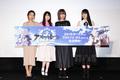 TVアニメ「アズールレーン」、石川由依、大地葉、長縄まりあ、山根希美登壇の「episode01 先行上映会」イベントレポート到着
