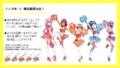 TVアニメ第2期「ぼくたちは勉強ができない!」、第1話先行カット公開! 第1期のBD&DVD5巻の描き下ろしジャケットなども解禁