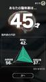 あの「脳トレ」がスイッチ版で帰ってきた! 「川島隆太教授監修 脳を鍛える大人のNintendo Switchトレーニング」が12月27日に発売!