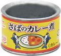 大ヒット御礼! 早くも再販決定の「缶詰リングコレクション」&カプセルトイの製造過程を体験できる「カプセルトイができるまで」をご紹介!【ワッキー貝山の最新ガチャ探訪 第32回】