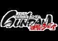 森口博子×鮎川麻弥、初コラボ「追憶シンフォニア/果てないあの宇宙へ」、ジャケットは「機動戦士ガンダム 逆襲のシャア」!