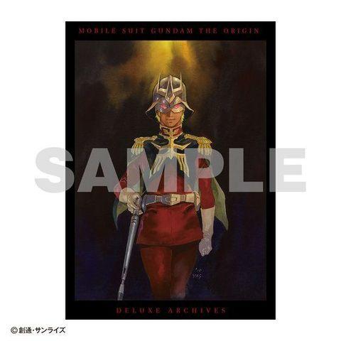 アニメ「機動戦士ガンダム THE ORIGIN」のあらゆる設定を網羅した、ファン必携の豪華資料集が登場!