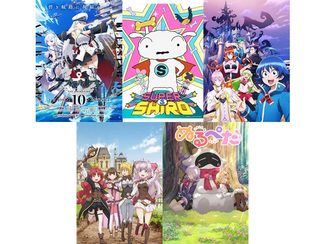 アニメライターが選ぶ、2019年秋アニメ注目の5作品を紹介!【アニメコラム】