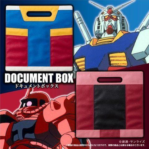 「機動戦士ガンダム」に登場するモビルスーツ「ガンダム」と「シャア専用ザクII」が「ドキュメントBOX」になって登場!