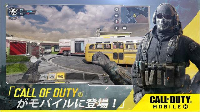 人気FPS「Call of Duty」のモバイル版「Call of Duty: MOBILE」が本日より配信開始!