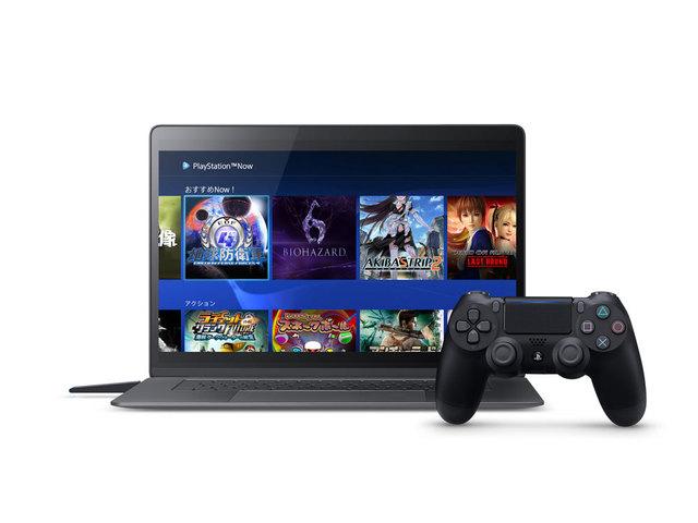 PS4向け定額制ゲームサービス「PS Now」が大幅価格改定! 1か月1,180円(税込)で800タイトルが遊び放題に
