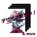 PS4「新サクラ大戦」伯林華撃団・エリスが歌う「鉄の星」ミュージックビデオ公開! 販売店別予約特典も明らかに