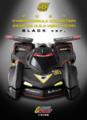「サイバーフォーミュラコレクション」、風見ハヤトの初代愛車・アスラーダG.S.Xエアロモードの限定ブラックバージョンが登場!