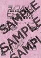 TVアニメ「ライフル・イズ・ビューティフル」Blu-ray BOX発売決定!! PV&Twitterキャンペーン情報も公開