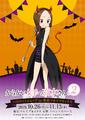 「からかい上手の高木さん2」の物販イベントが、2019年10月26日(土)~11月13日(水)、新宿マルイ アネックスで開催決定!