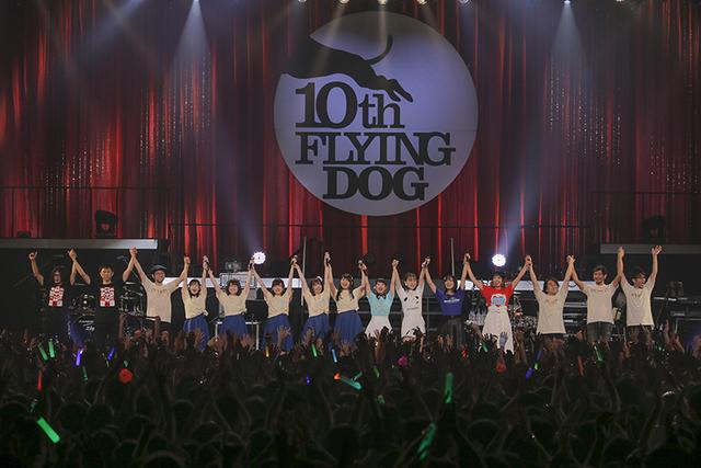 フライングドッグ10周年記念ライブ「犬フェス2!」10月5日、6日開催! 2日間で6000人を動員したライブのレポートが到着!