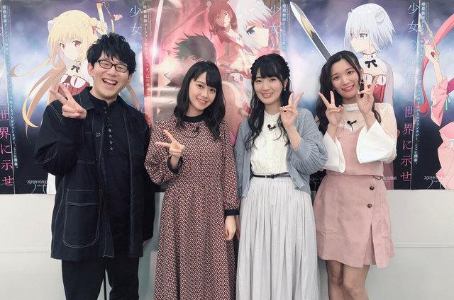 TVアニメ「アサシンズプライド」、放送前特番で追加キャスト発表! マディア役は徳井青空、シェンファ役には瀬戸麻沙美!