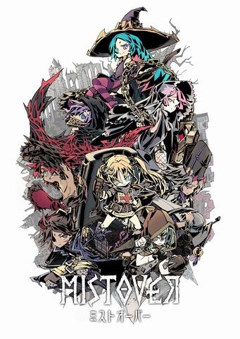 絶望と解放のローグライクRPG「MISTOVER」、本日配信開始! 冒険を始めるあなたに贈る、5つのポイントを紹介!!