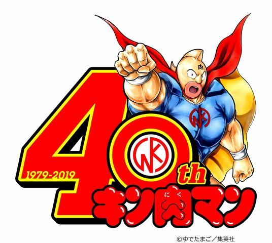 関東・東京では池袋東武だけ!「秋の肉グルメ祭×キン肉マン」10月16日(水)から池袋東武で開催