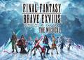 全世界累計4,000万超ダウンロード「FINAL FANTASY BRAVE EXVIUS」ミュージカル化決定!!