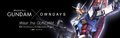 機動戦士ガンダム40周年記念! 異例のコラボメガネ&ガンダム史上初となる1/7特大スケールのガンダムヘッド型メガネケース発売!!