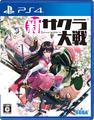 PS4「新サクラ大戦」、帝都・東京の新キャラクター「西城いつき」「本郷ひろみ」公開