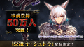 「WAR OF THE VISIONS ファイナルファンタジー ブレイブエクスヴィアス 幻影戦争」、2019年11月14日(木)配信決定!