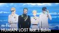 狂気のSF・ダークヒーローアクション映画「HUMAN LOST 人間失格」主題歌のMVが話題!