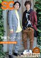 「声優コレクション ~ふたりのコーデSHOW~」第4弾発売決定! 今回は沢城千春×武内駿輔が買い物にくり出す!
