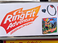 新垣結衣さんのCMも話題のフィットネスアドベンチャーゲーム「リングフィット アドベンチャー」が本日10月18日より販売開始!