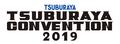 円谷プロ史上最大の祭典「TSUBURAYA CONVENTION 2019」、「ULTRAMAN」の登壇ゲストを追加発表!