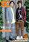 「声優コレクション 〜ふたりのコーデSHOW〜」第4弾発売決定! 今回は沢城千春×武内駿輔が買い物に...