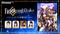 島�ア信長、川澄綾子、小林ゆうが出演!「Fate/Grand Order -絶対魔獣戦線バビロニア- ...