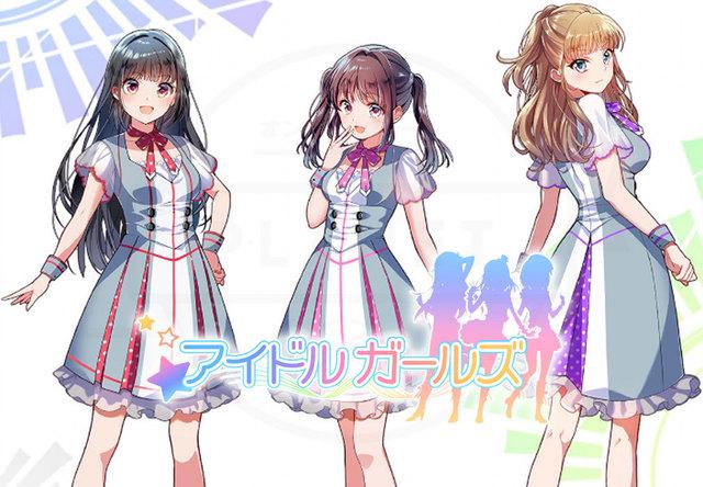 オススメゲーム紹介! 仲間と協力してアイドルを育て、白熱のバトルに勝利せよ! アイドル育成RPG「アイドルガールズ」