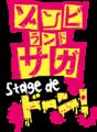 アニメ「ゾンビランドサガ」の新作アルバム「佐賀事変」のMV公開!LIVEイベント&舞台化も決定