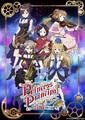 10/19開催の「プリンセス・プリンシパル THE LIVE」、公演初日オフィシャルレポート到着!
