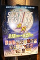 【サンライズフェスティバル2019特集】今年もプレミアムなトークと上映で大盛況!のイベントレポートまとめ【ポスタープレゼントもあるよ!】