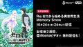 AbemaTV、「Re:ゼロから始める異世界生活 Memory Snow」を10/24に世界初無料配信!