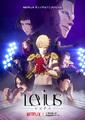 Netflixオリジナルアニメ「Levius -レビウス-」配信日決定! 新ビジュアル、新PV、主題歌も発表!
