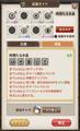 冒険団の団長となり、七つの大陸に旅立とう! スマートフォン向けゲームアプリ「ロストディケイド」、事前登録受付開始!
