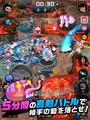 オススメゲーム紹介! 16人 vs 16人のはちゃめちゃチームバトル! 多人数対戦アクションゲーム「LINE ゴッタマゼイヤー」
