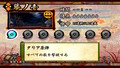 Switch「退魔忍法帖~妖怪地獄変~」10/31配信決定! あらかじめダウンロードも開始!