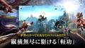 共闘アクションMMORPG「ブレイドアンドソウル レボリューション」、本日正式リリース! 正式サービス開始記念プレゼントも決定