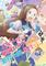 「乙女ゲームの破滅フラグしかない悪役令嬢に転生してしまった…」、2020年4月アニメ化決定! 主人公カタリナ役は内田真礼!