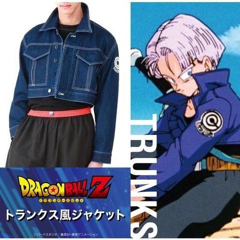 もちろん襟も立てられる! 「ドラゴンボールZ」から、トランクスの超ショート丈ジャケットが待望の商品化!