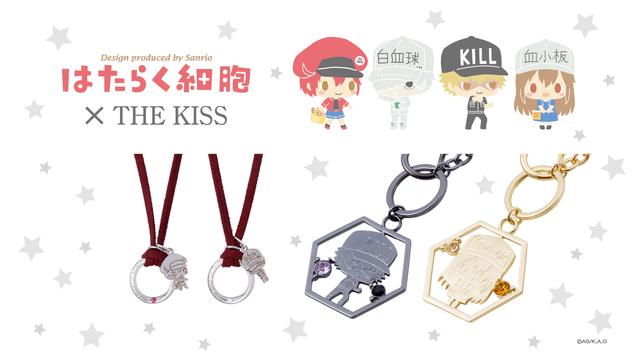 「はたらく細胞×THE KISS」サンリオデザインプロデュースによるコラボアクセが発売!