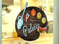 カレーショップ「スパイスパレット」が10月24日より営業中! 「カレーは飲み物。 秋葉原店。」となり
